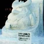 【寄稿】さっぽろ雪祭り雪像制作記 by ささみちさん