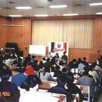 サポーターによる活動の紹介12:『サポーター集会』