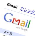 サイト更新(連絡先変更)