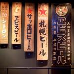 サッポロビールが北海道の絆缶プレゼントキャンペーン中
