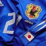 櫛引一紀選手、荒野拓馬選手、小山内貴哉選手、榊翔太選手がU-18日本代表候補トレーニングキャンプメンバーに選出