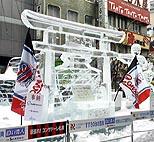 スクープ!!かな?札幌雪まつりで100万円を神社に寄付した人の独占インタビュー