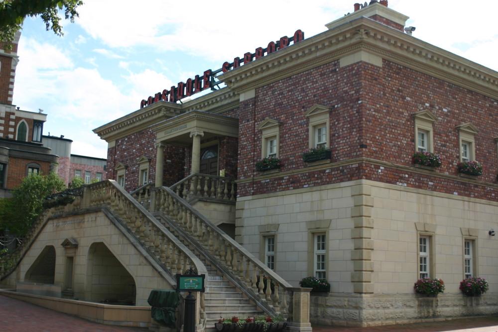 コンサドーレ札幌コレクションハウスが閉店