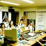 """FMアップル""""コンサライブ""""スタジオ訪問"""