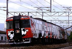 コンサドーレのペインティング車両1(JR北海道・特急編)