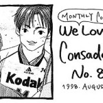 Monthly Comic We Love Consadole No. 8