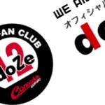 コンサドーレ札幌オフィシャルファンクラブdoZe事務局の営業日変更のお知らせ