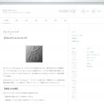 サイト更新(コンテンツ追加:CSレキシコン)