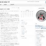 サイト更新(コンテンツ追加:ラボと管理室)