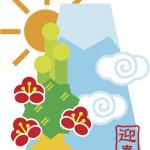 新年の挨拶(2007):コンサドーレ札幌(児玉芳明HFC社長)