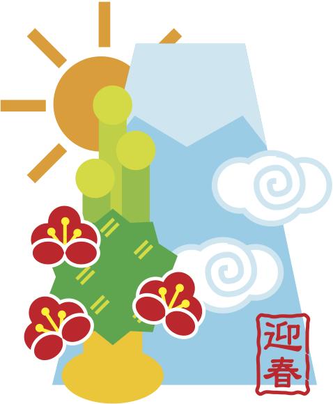新年の挨拶:コンサドーレ札幌