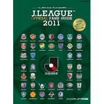【書籍紹介】Jリーグイヤーブック2011とJリーグオフィシャルファンズガイド2011