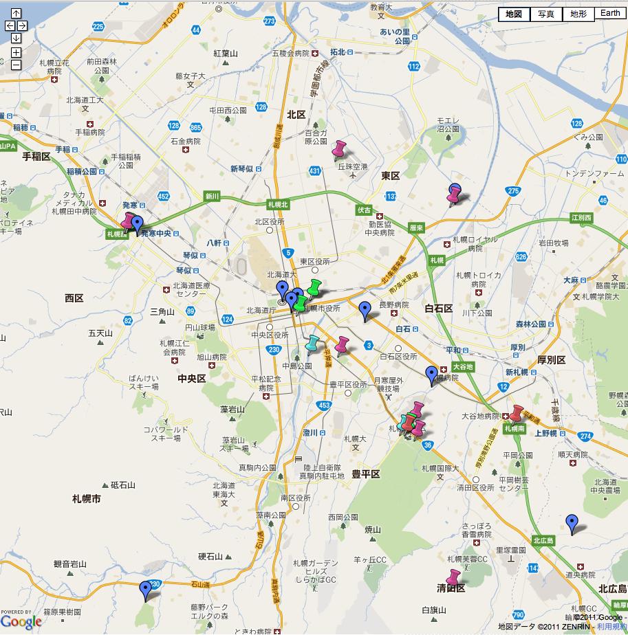 サイト更新(コンサドーレ地図帳:Googleマイプレイスの設置)