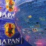 杉山雄太選手がU-17日本代表UAE遠征メンバーに選出