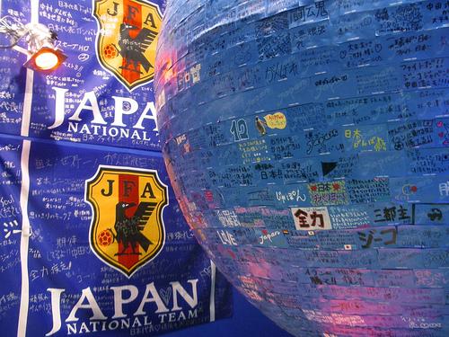 内山裕貴選手がベトナム遠征するU-19日本代表に選出