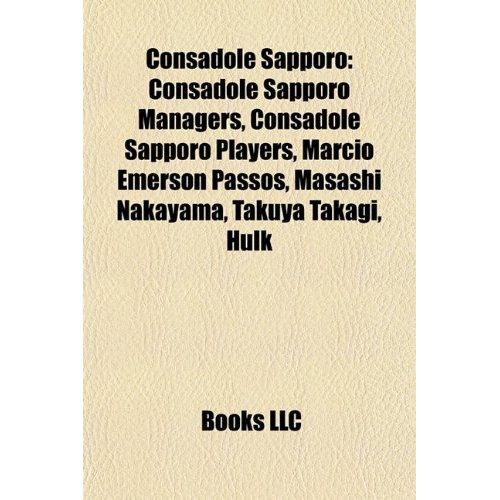 Amazonで発売されているConsadoleの英語の本