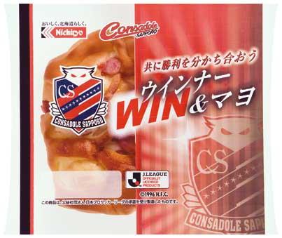 日糧製パンが2012年のコンサドーレパン発売