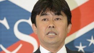 【動画】コンサドーレ財前新監督が就任会見(2012/12/14)北海道新聞