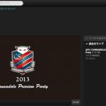 【動画】USTREAMにて「2013 Consadole Preview Party (コンサドーレプレビューパーティー)」配信