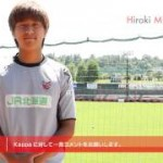 【動画】consadole big jersey project by kappa