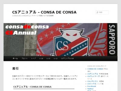 http---www.consadeconsa.com-annual-