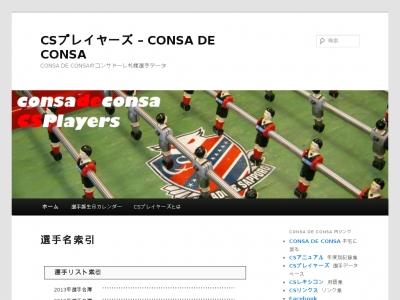 http---www.consadeconsa.com-players-