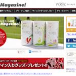 「ブイ・クレス×コンサドーレ Meet Up Magazine 2014」開始