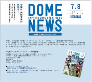 news78