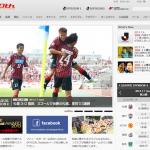 Jリーグ公式サイトのカバーフォトにプロ初ゴールを決めた荒野拓馬選手の写真