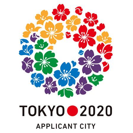 2020年オリンピック・パラリンピックの開催都市が東京に決まる