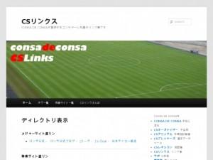 http-www.consadeconsa.com-links-