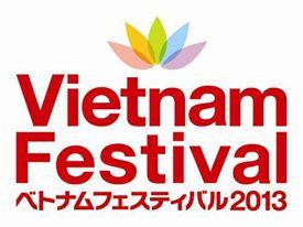 ベトナムフェスティバル2013に参加したレコンビン選手