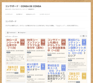 consaboard