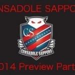 【動画】YouTubeにて「2014 Consadole Preview Party 」録画配信