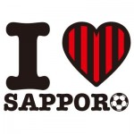 札幌赤黒連盟が2/14にコンサドーレラボ Vol.5『コンアシ♡ナイト』開催