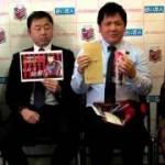 【動画】みちるのお世話様 第33回 「コンサドーレ札幌」