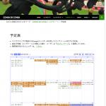 サイト更新(コンテンツ終了:コンサボード)