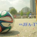 日本サッカー協会が無料のオンライン動画マガジン「月刊JFA-TV」を創刊