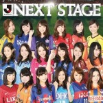 Jリーグがオフィシャル応援CD『NEXT STAGE ~ROAD TO 100~』を発売