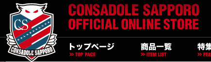 cs-official-online-shop
