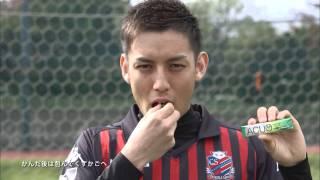 ロッテACUOの北海道エリアCMにコンサドーレ札幌の選手が出演