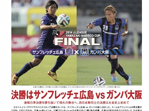 【読み物】JリーグニュースVol. 221