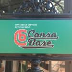 11/23にCONSA BASEで昇格記念セール