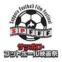 コンサドーレ札幌がサッポロ・フットボール映画祭2015に特別後援