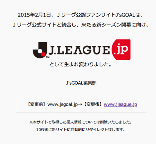 jsgoal-closed-2015