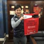 吉原宏太サッポロフットボール映画祭PR大使の動画メッセージ