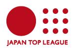 【読み物】「平成26年度日本トップリーグ連携機構GM研修会講演録およびワークショップ講義録 (2)」の紹介