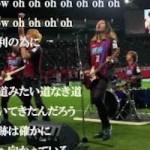 フラチナリズムが『コンサドーレ札幌勝手に応援歌』の曲タイトルを募集中