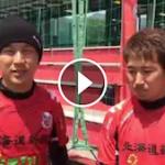 宮澤裕樹選手と福森晃斗選手が6/1のセレッソ大阪戦への意気込みを語る(動画)