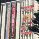 ビックカメラ札幌店が11/23までJ1昇格おめでとうセール